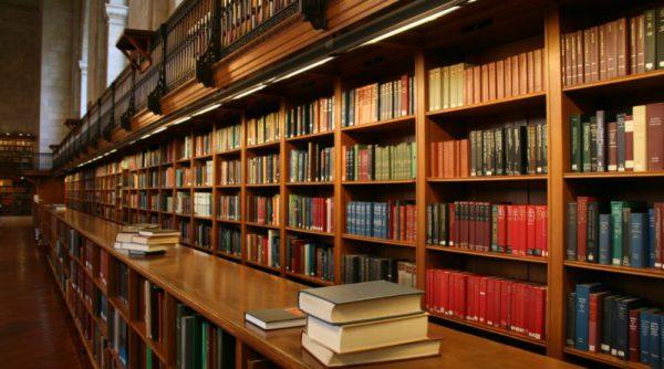 کتابخانه , library