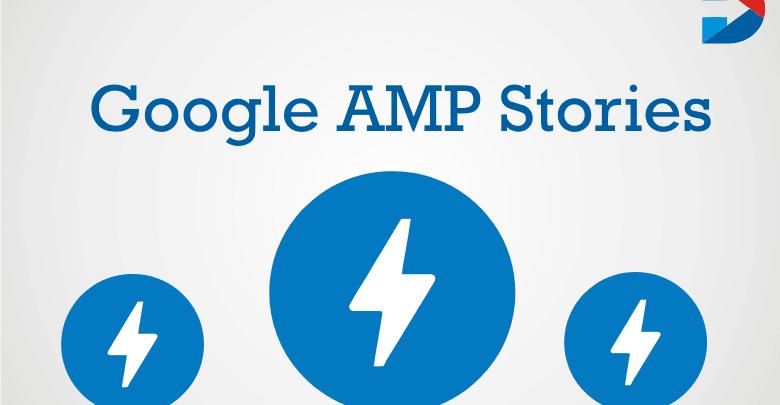 پلاگین amp