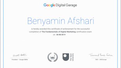 تصویر از مدرک رسمی دیجیتال مارکتینگ از گوگل