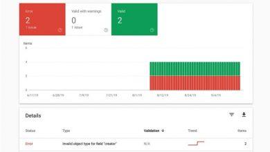تصویر از کنسول جستجوی گوگل یک نوع گزارش جدید اضافه میکند